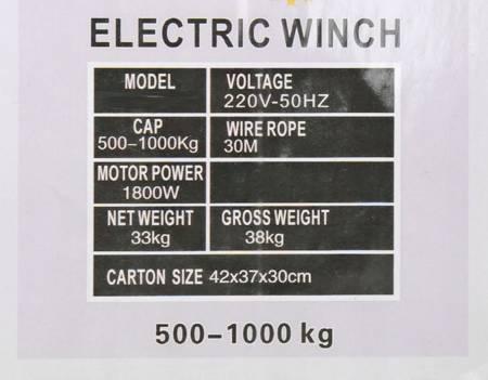 WYCIĄGARKA/WCIĄGARKA ELEKTRYCZNA 2200W 500/1000kg 25078769